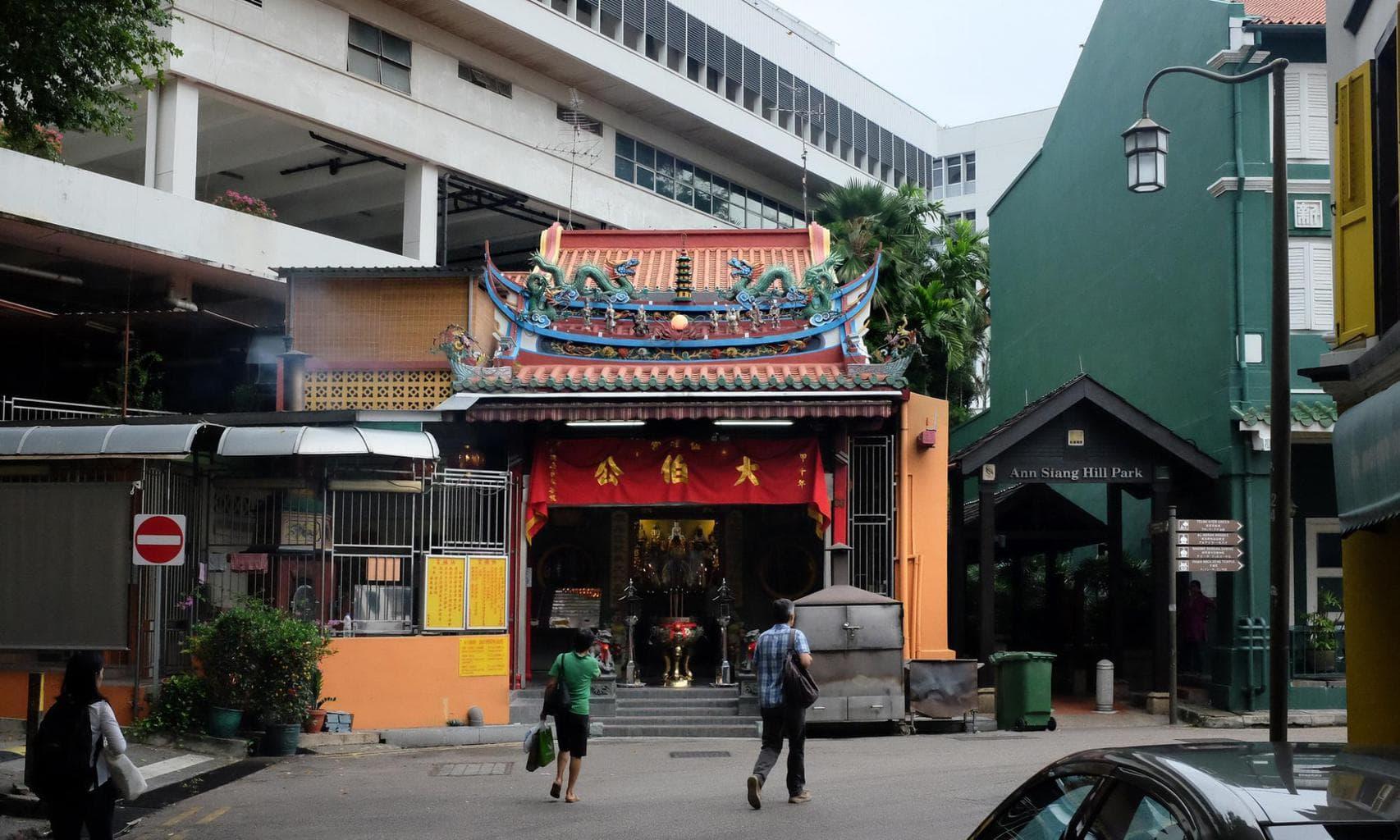 Siang Cho Keong Temple