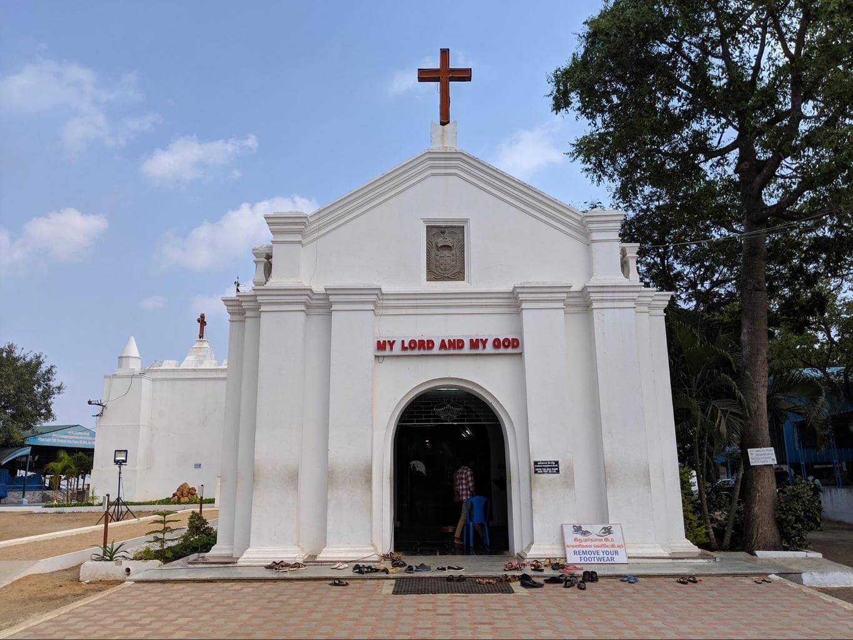 St. Thomas Mount National Shrine entrance