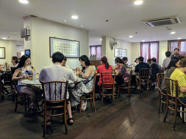 Yum Cha interior