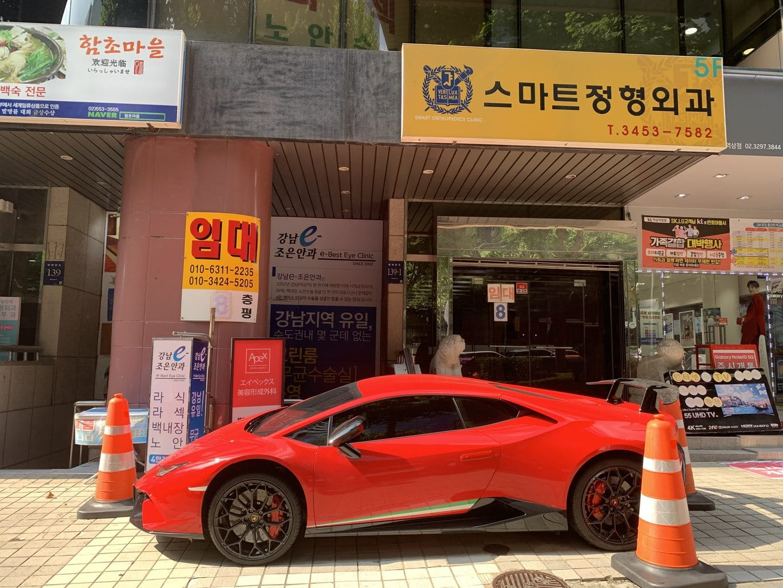 A random Ferarri - a popular sight in Gangnam