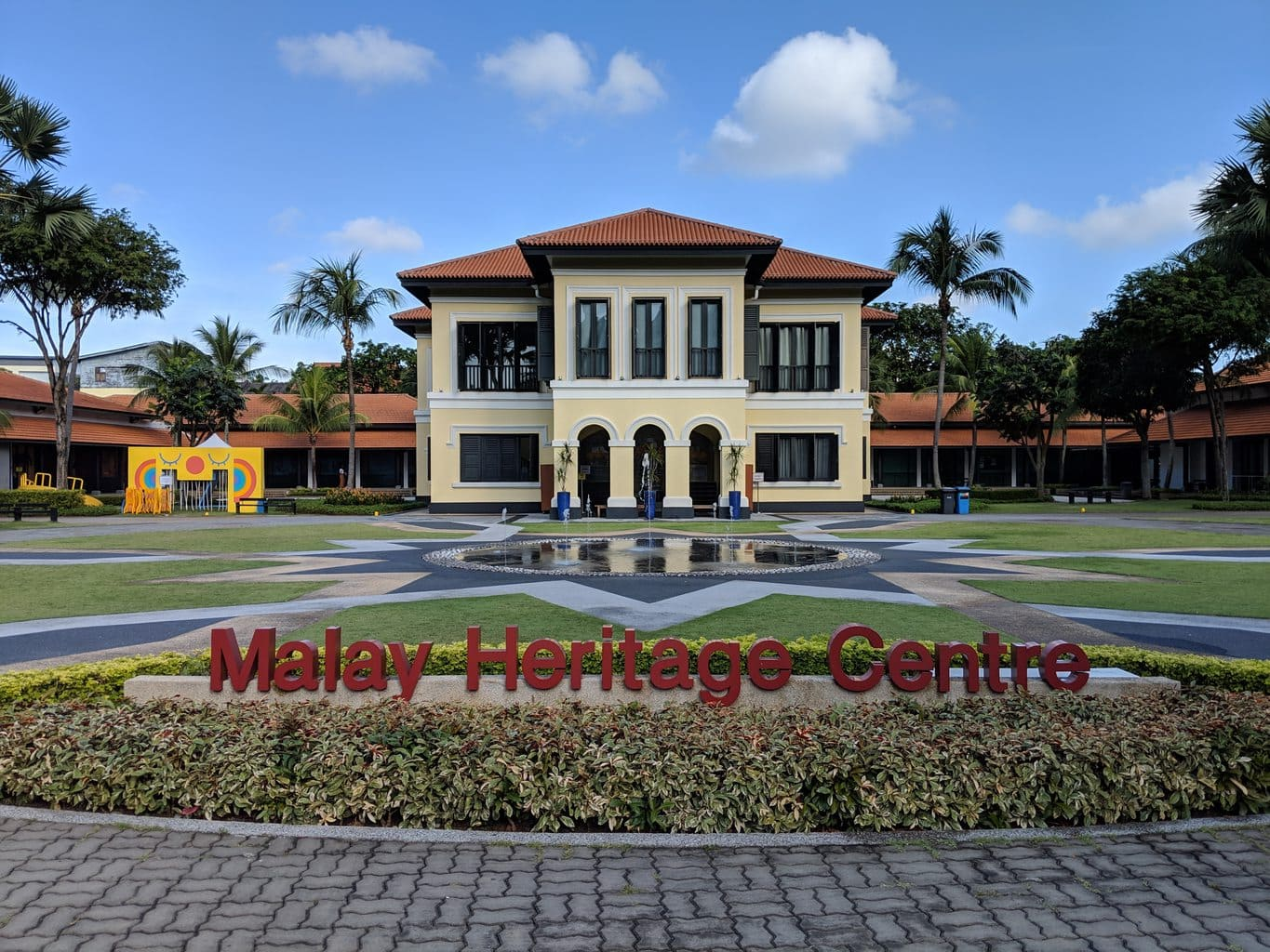 Malay Heritage Center