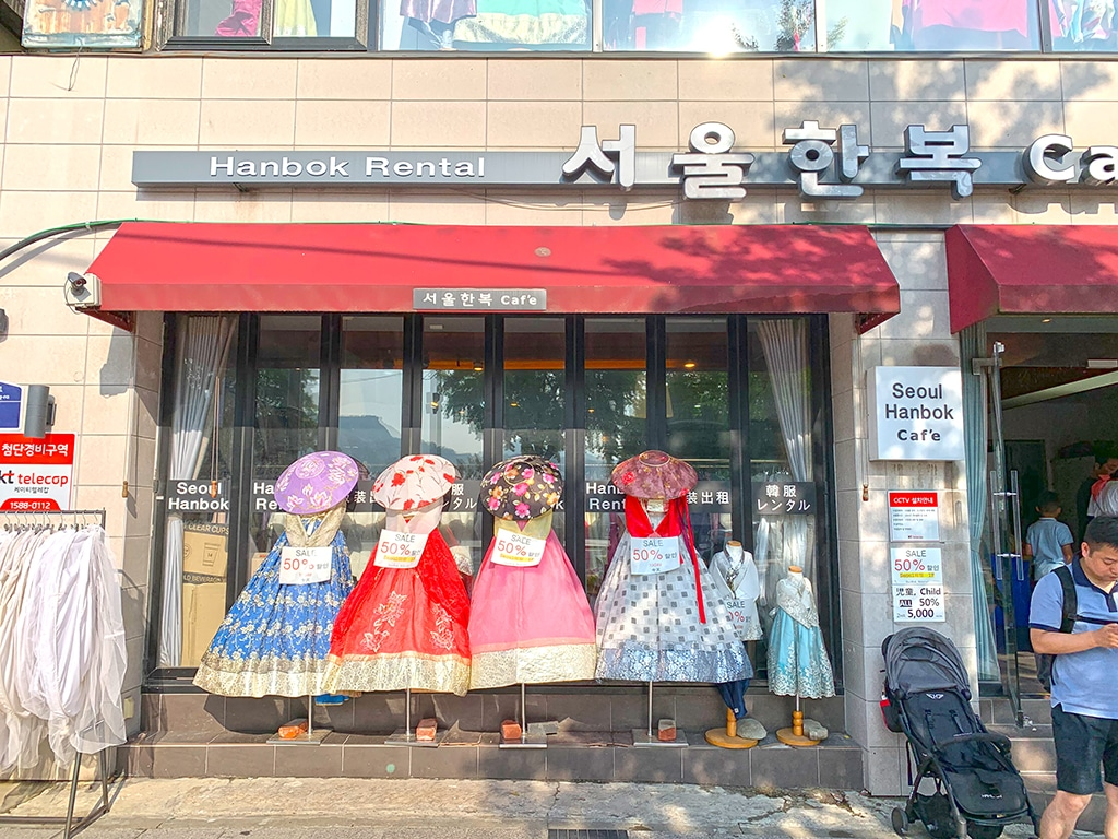 One of the many hanbok rental stores opposite Gyeongbokgung
