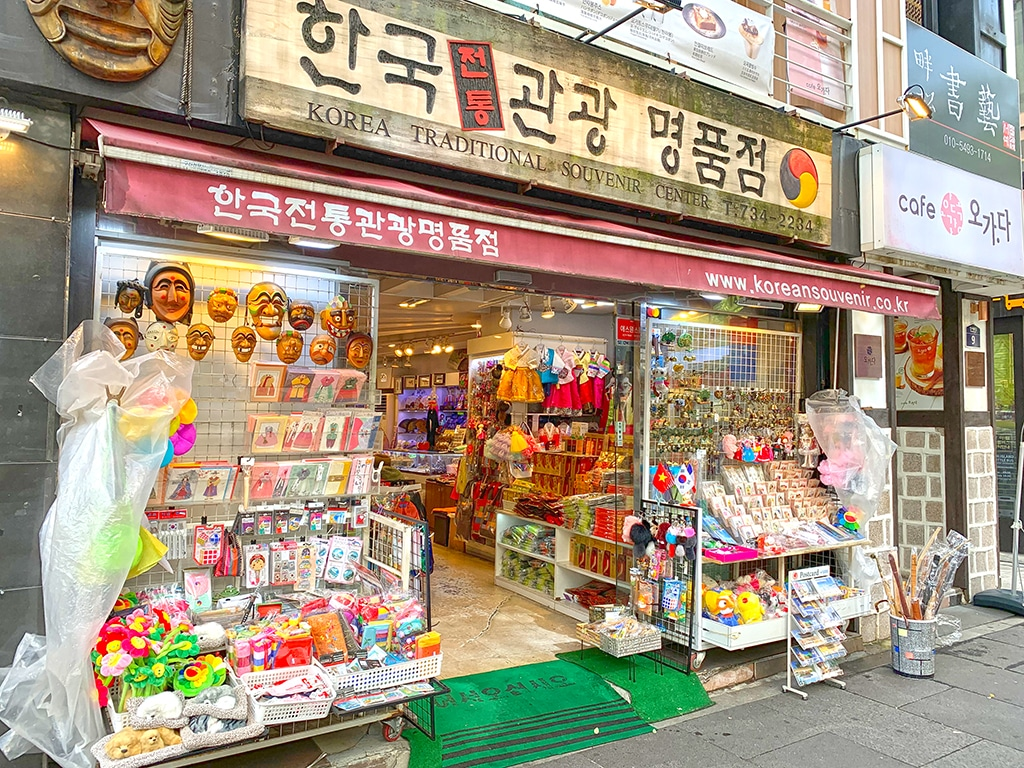 Traditional souvenir shop in Insadong