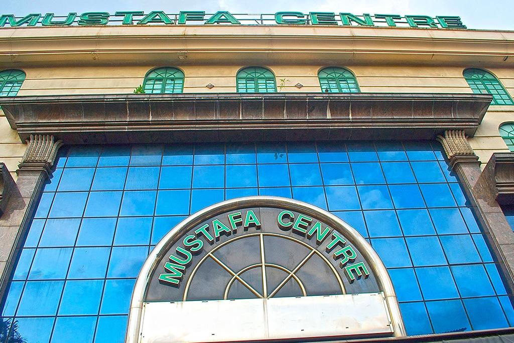 Mustafa Centre facade