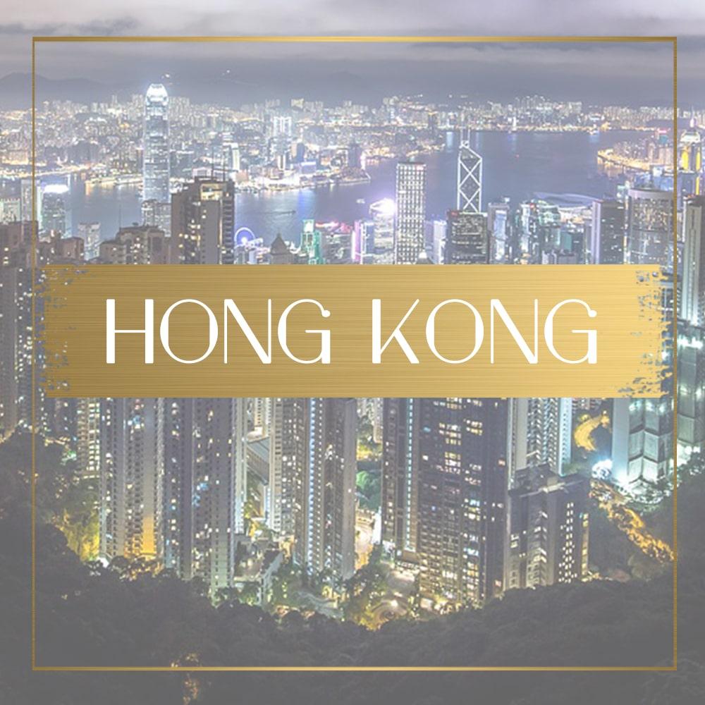 Destination Hong Kong feature