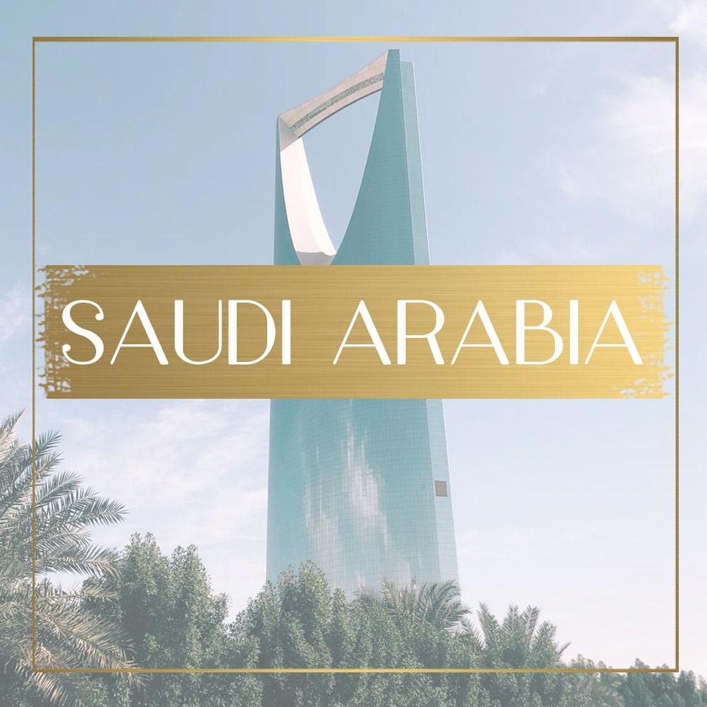 Destination Saudi Arabia feature