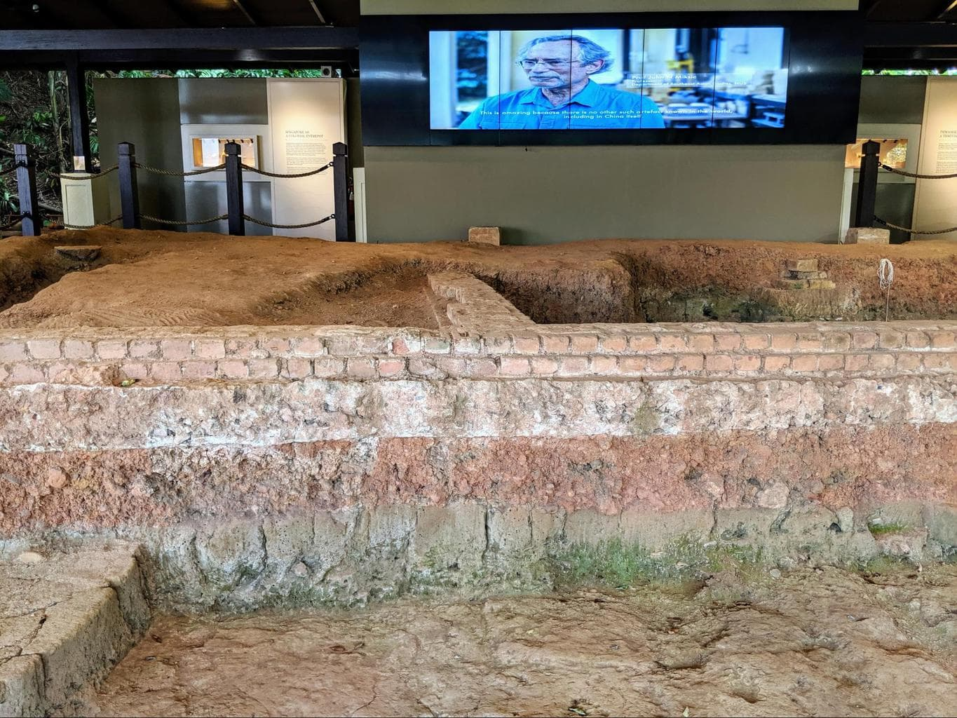 Fort Canning archeological site