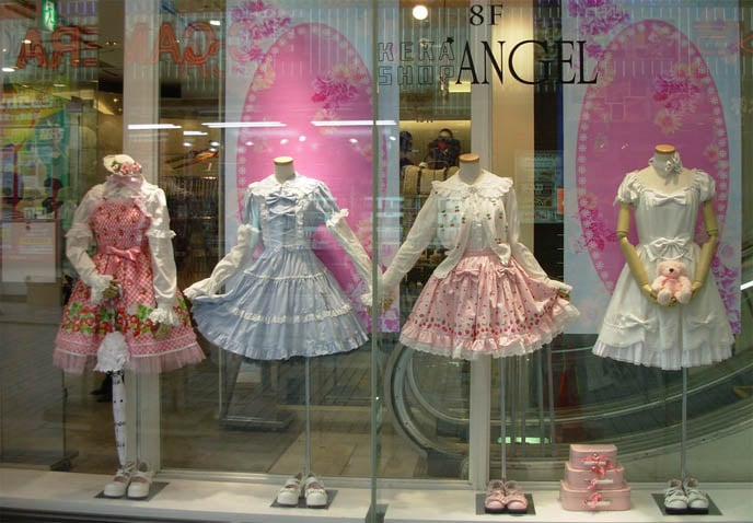Amazing shopping in Tokyo 04