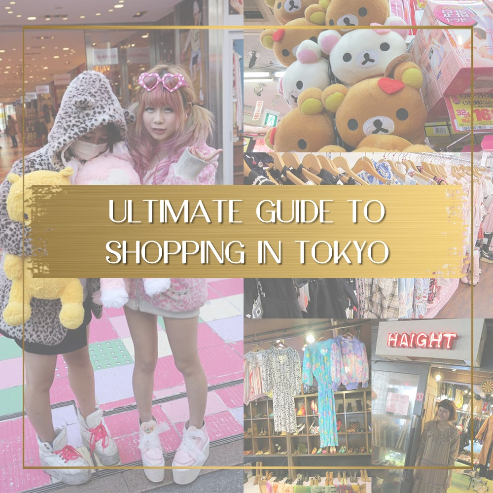 Guide to shopping in Tokyo feature