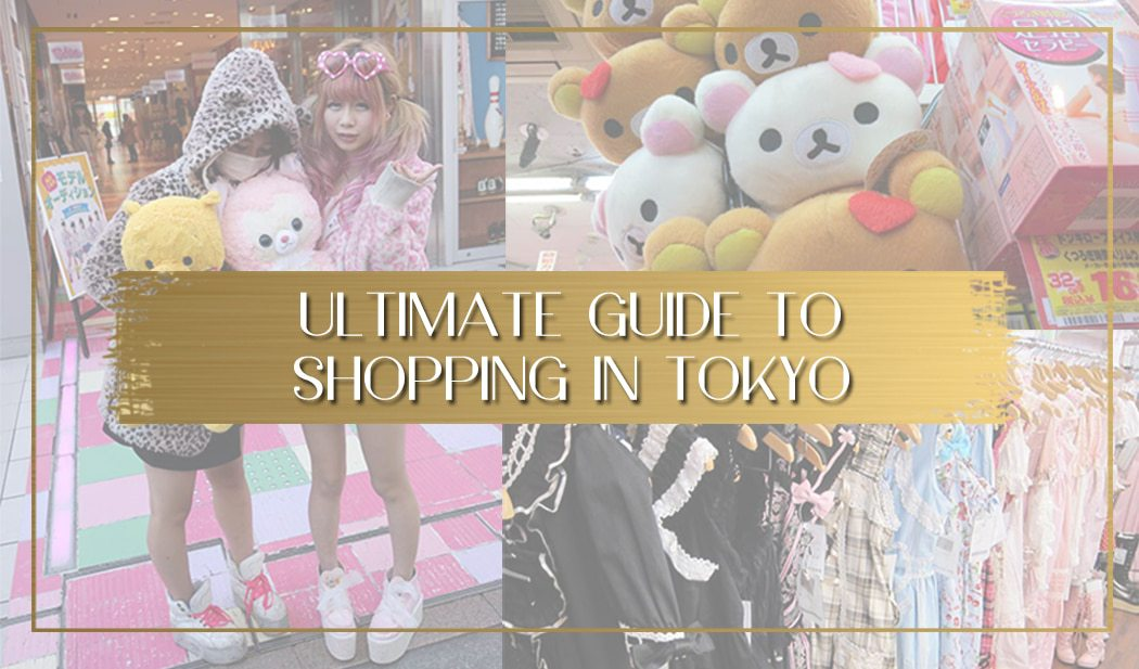 Guide to shopping in Tokyo main