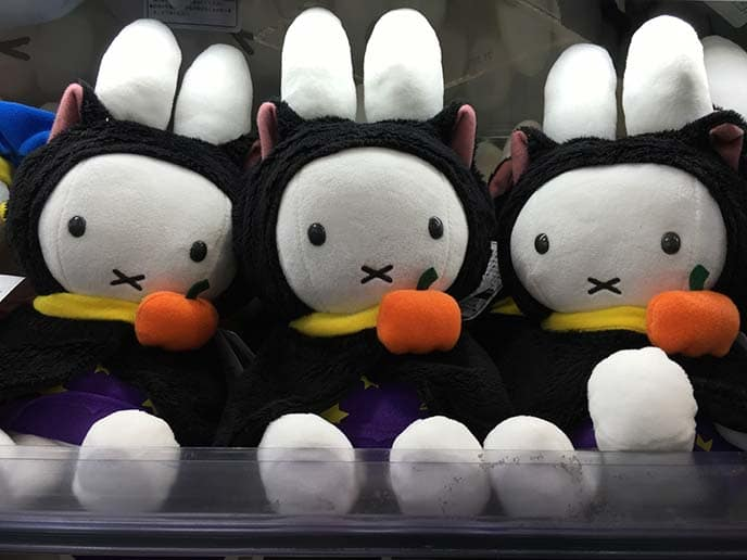 Halloween Miffy at Kiddyland