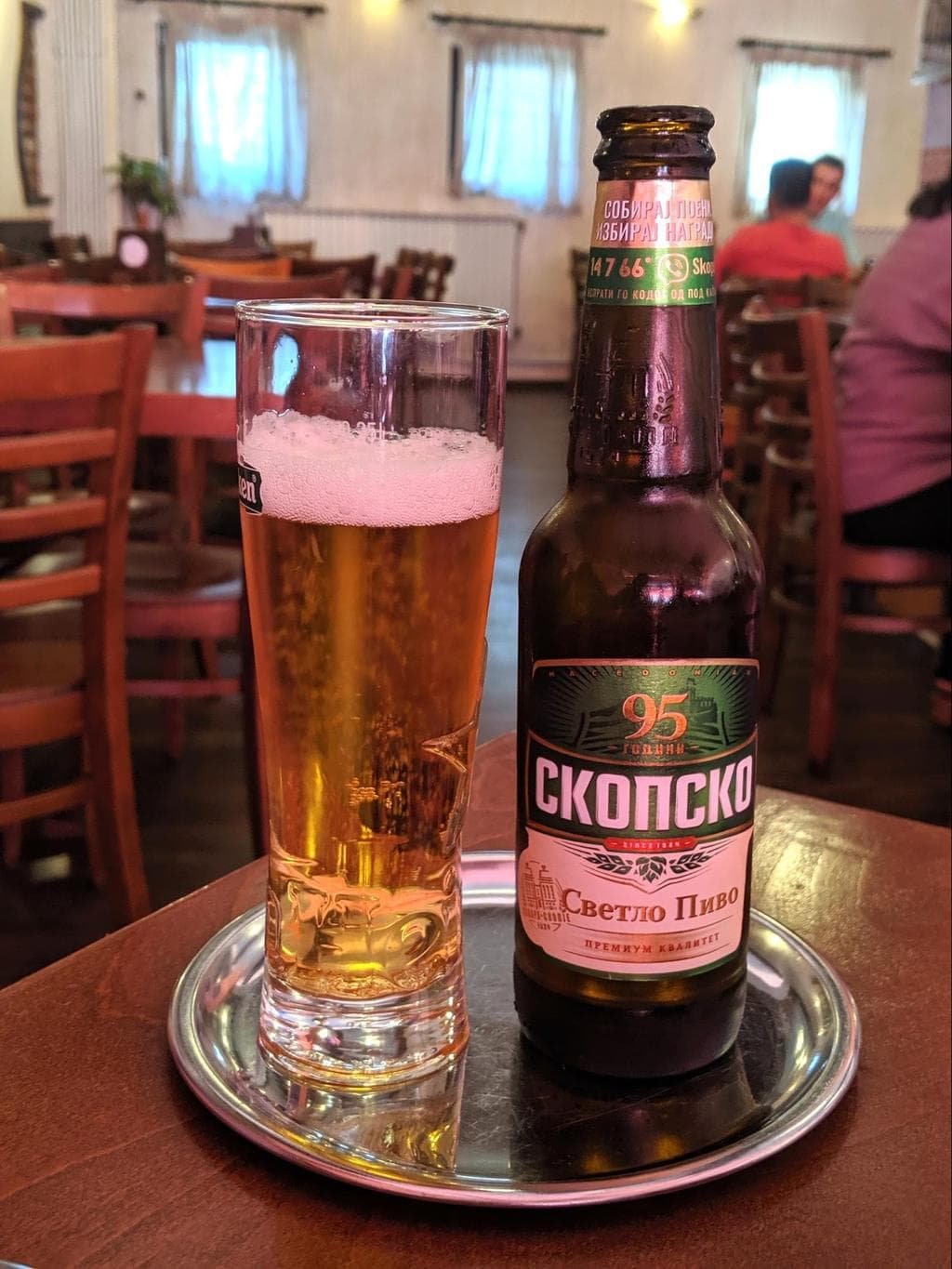 Macedonian beer