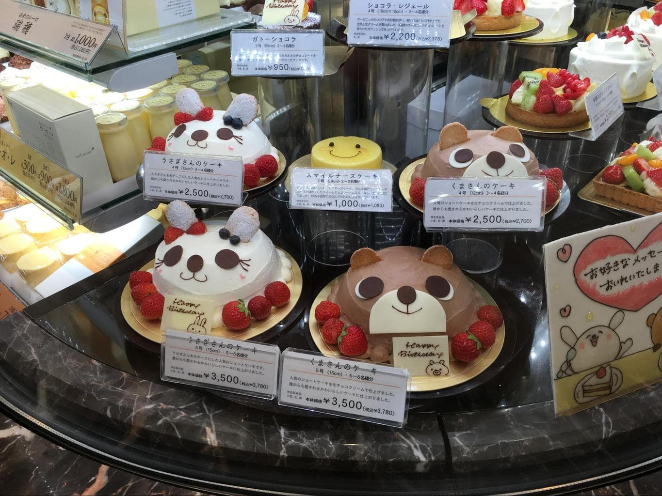 Pretty Japanese cakes