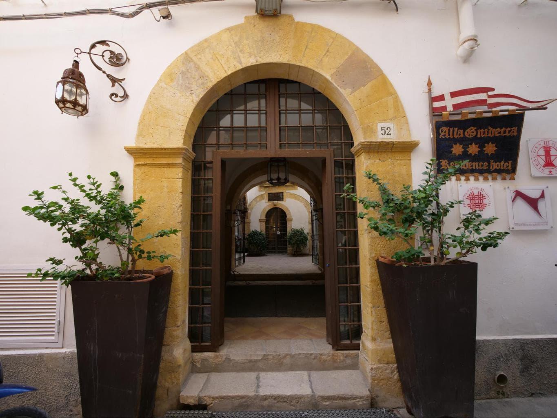 Ritual Jewish Baths or Mikvah