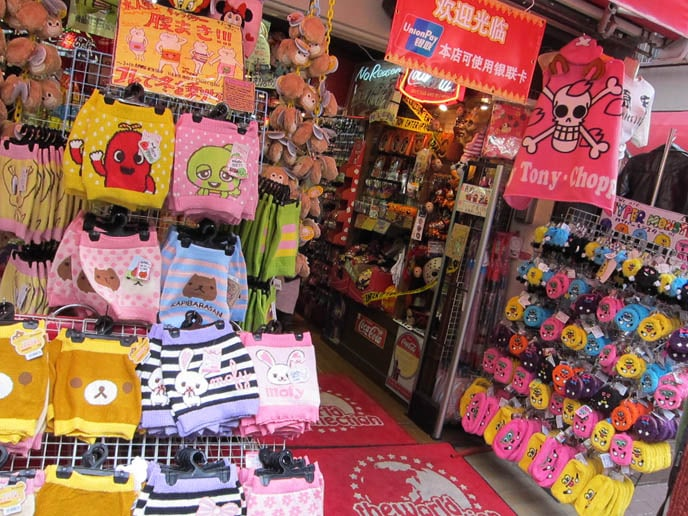 The ultimate guide to shopping in Tokyo: Where to buy what