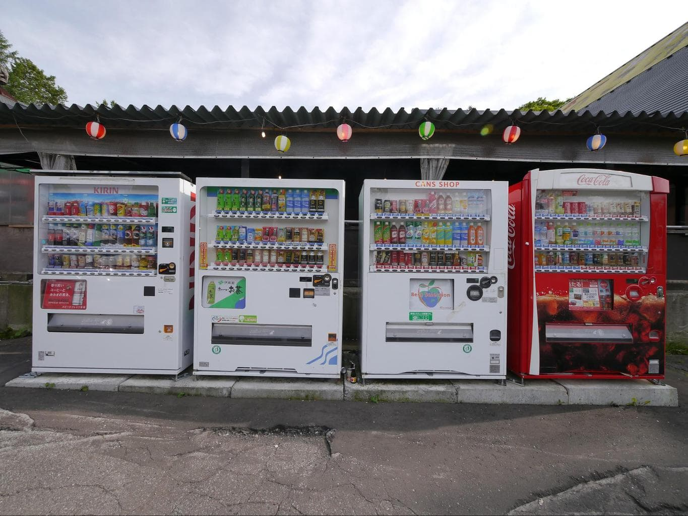 Vending machines selling drinks in Japan