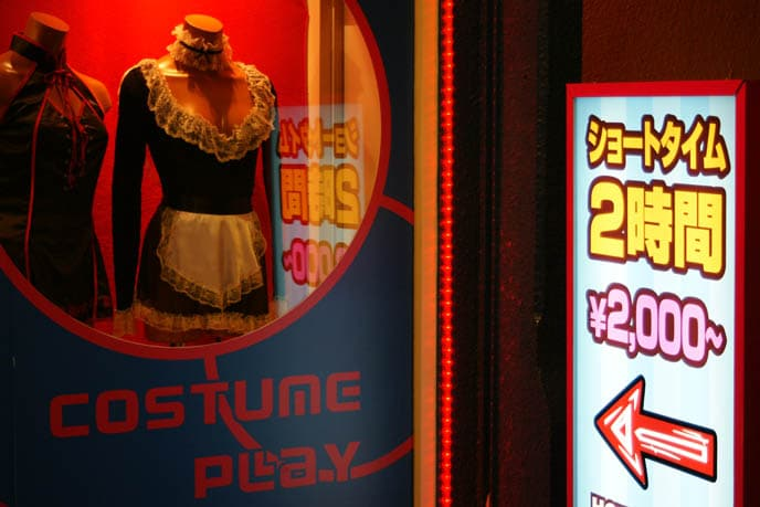 A love hotel with costumes for rent in Tokyo