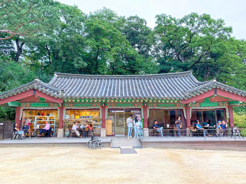 Cafe at Changdeokgung Palace