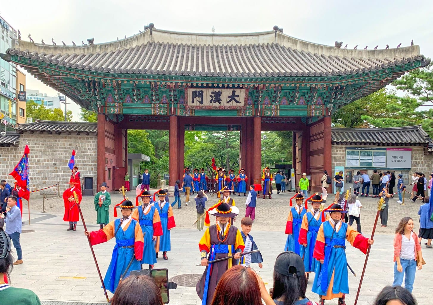 Changing of the guards in front of Deokhongjeon Palace Gate