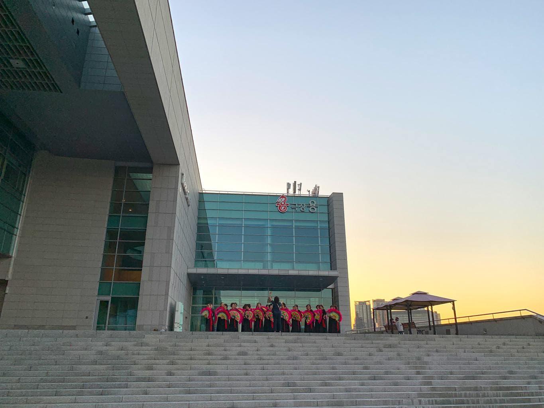 Cultural program at the National Museum of Korea