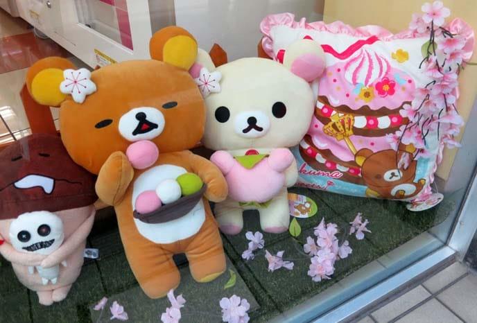 Cutesy Rilakkuma and friends in Japan