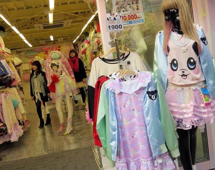 Cutesy outfits in Harajuku