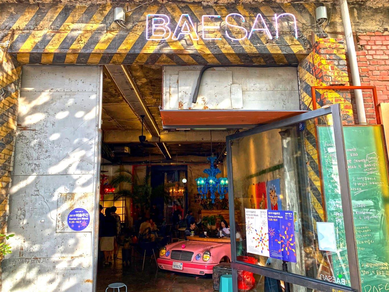 Entrance to Baesan in Seongsu