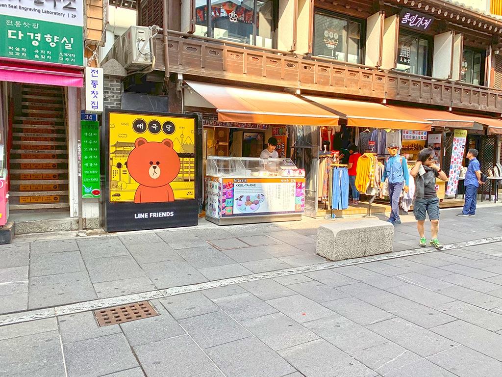 Kkul-tarae kiosk in Insadong