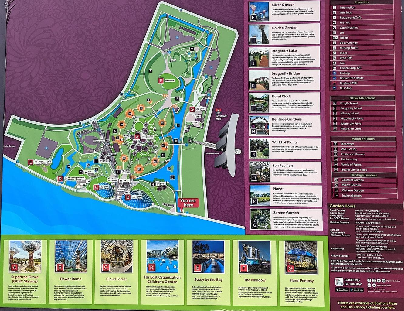 Map of Gardens by the Bay which you can find across the park