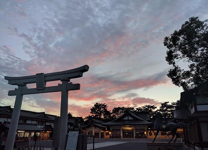 See history at Hiroshima
