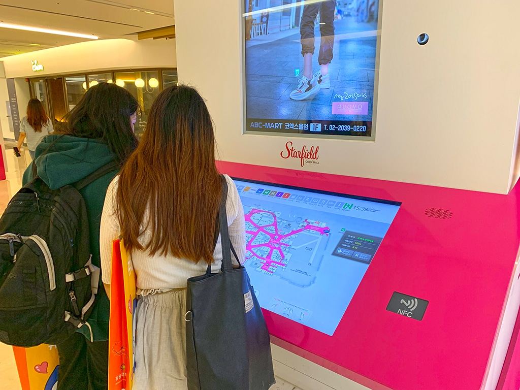 Using the digital maps in COEX