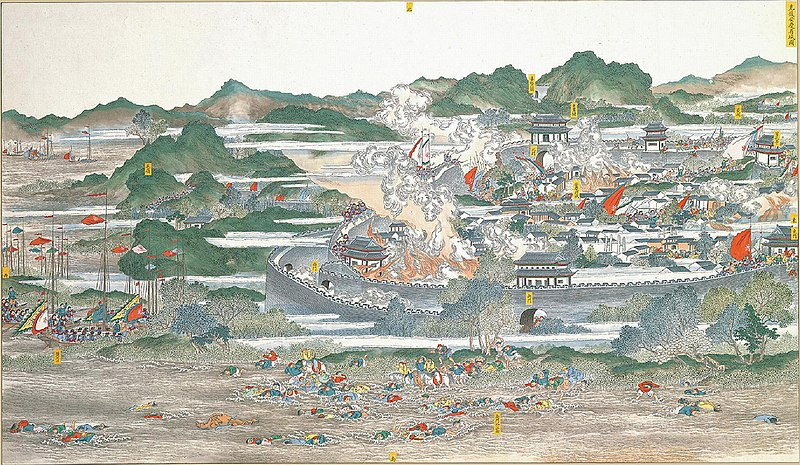 A scene from the Taiping Rebellion