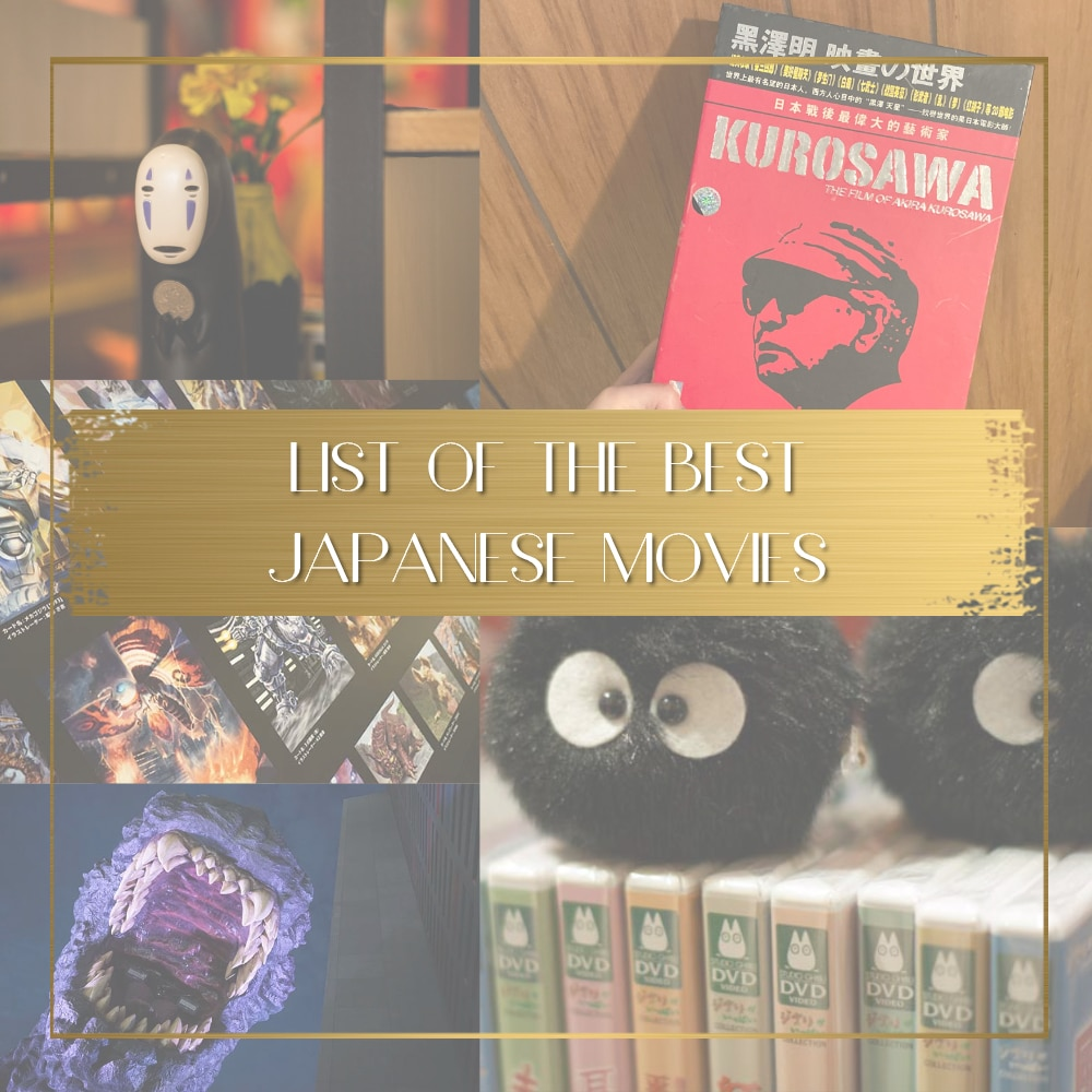 Japanese movies about Japan feature