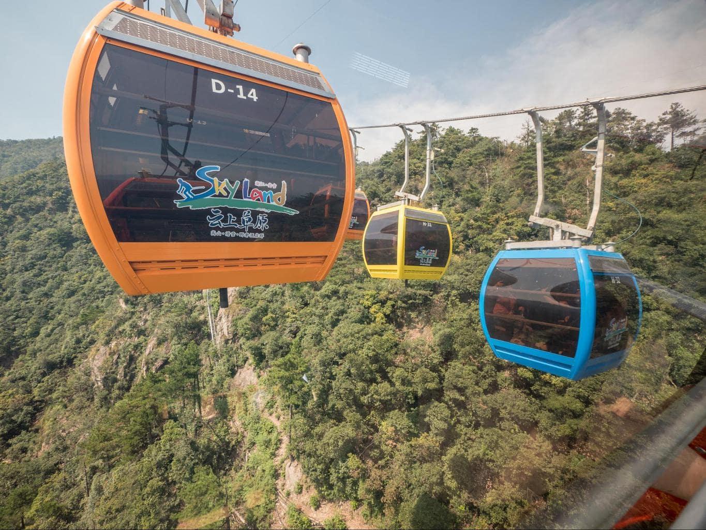 Sky Land entertainment mountain