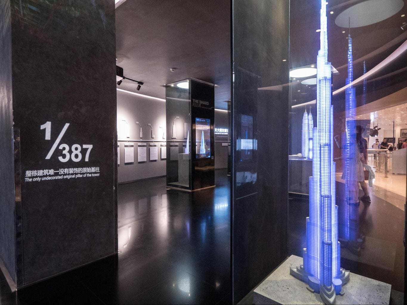 Exhibition area at the Shanghai Tower