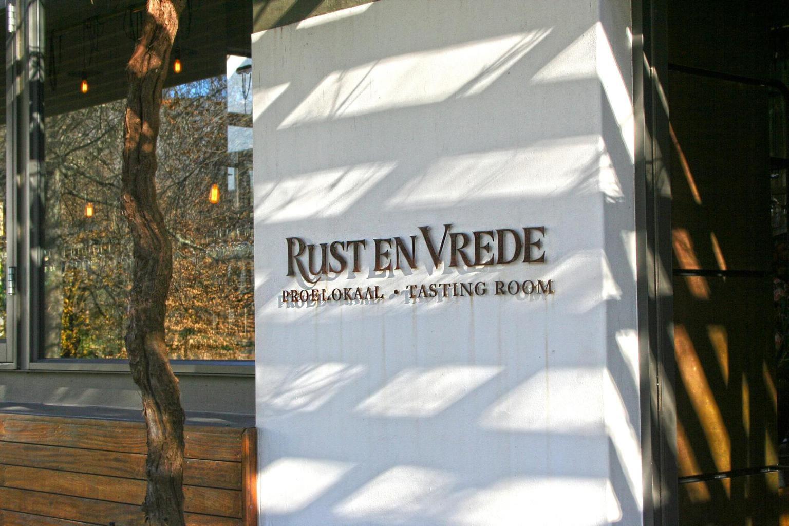 Rust en Vrede tasting room entrance