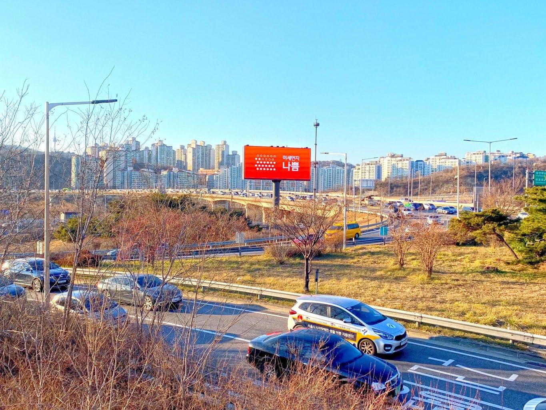 Fine Dust sign in Seoul
