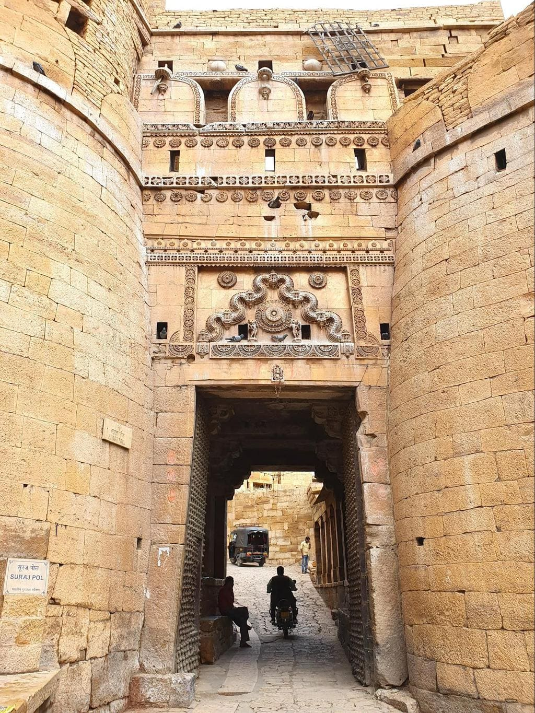 Jaisalmer Fort gates