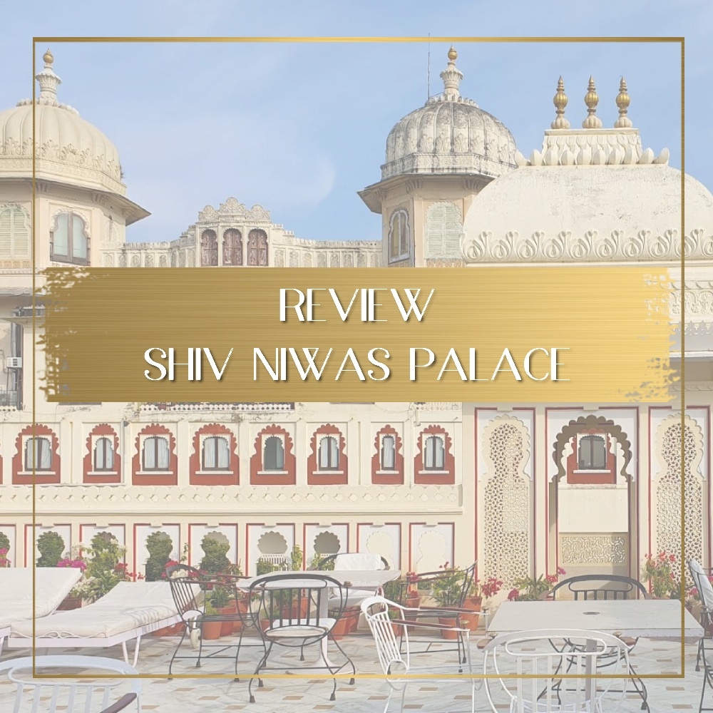 Shiv Niwas Palace feature