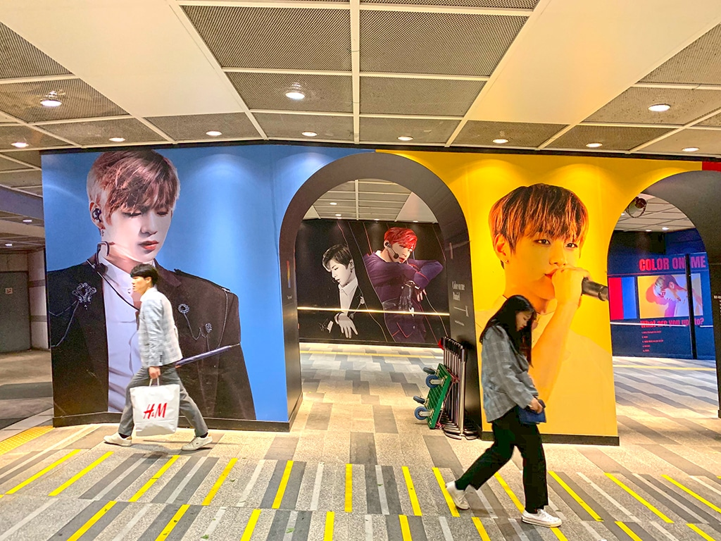 Kpop advertising in Samsung station entrance to COEX Mall