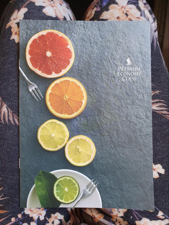 Singapore Airlines Premium Economy onboard menu cover