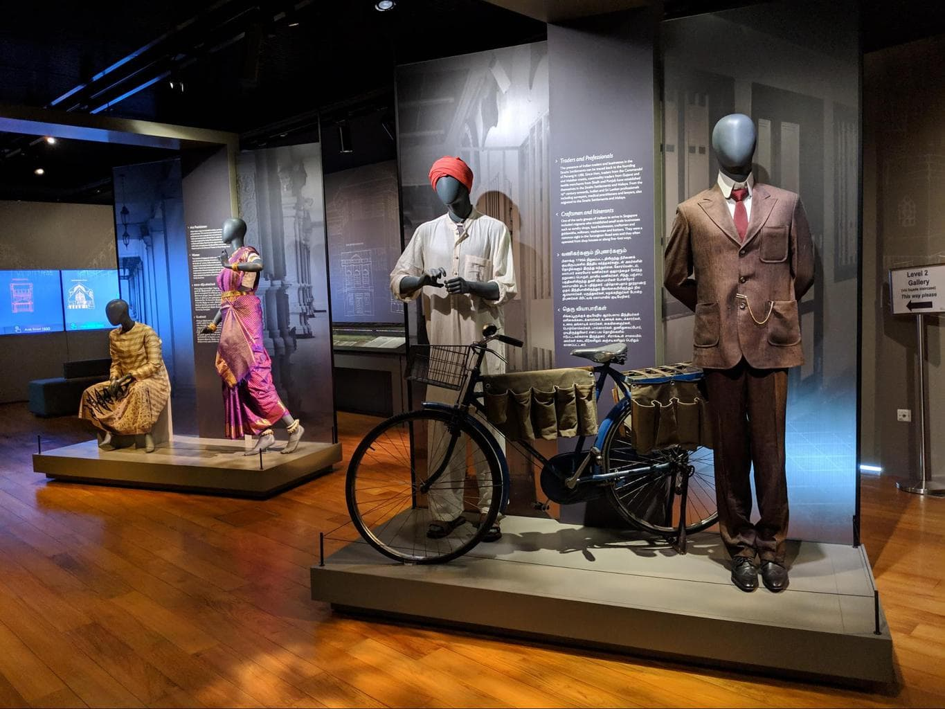 Indian Heritage Centre exhibition