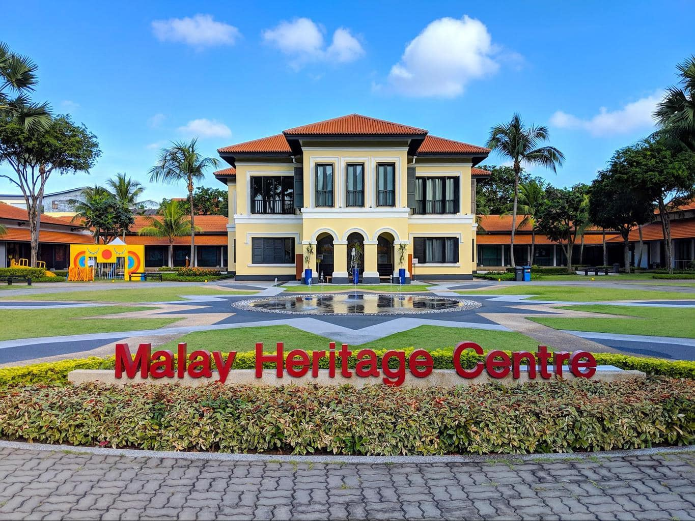Malay Heritage Gallery