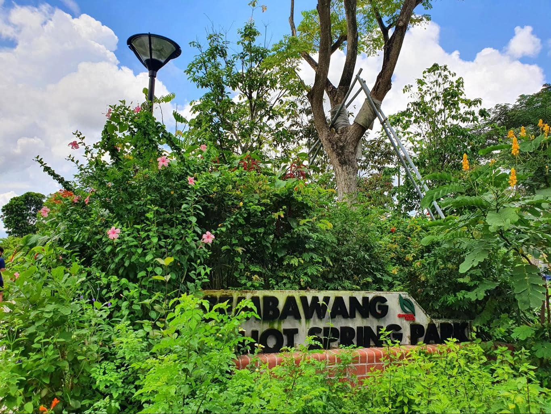 Sembawang Hot Spring Park entrance