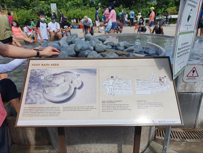Sembawang Hot Spring Park foot bath area