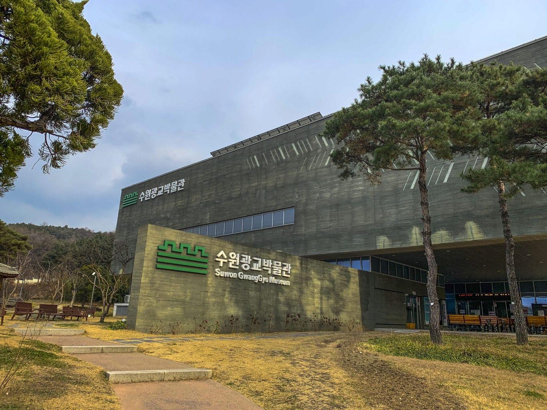 Suwon Gwanggyo Museum