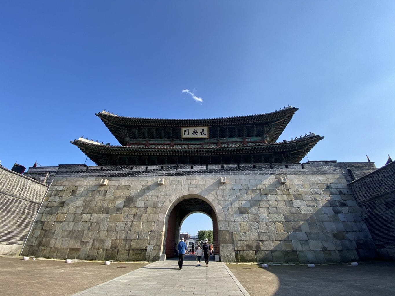 UNESCO Hwaseong Fortress in Suwon