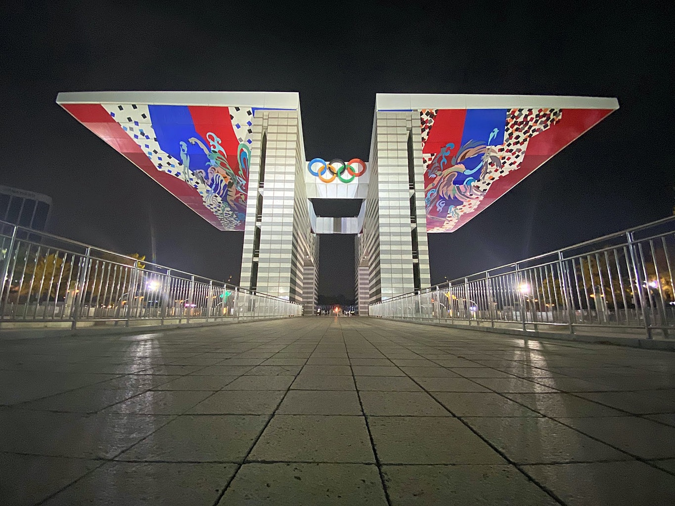 World Peace Gate at the Olympic Park Complex
