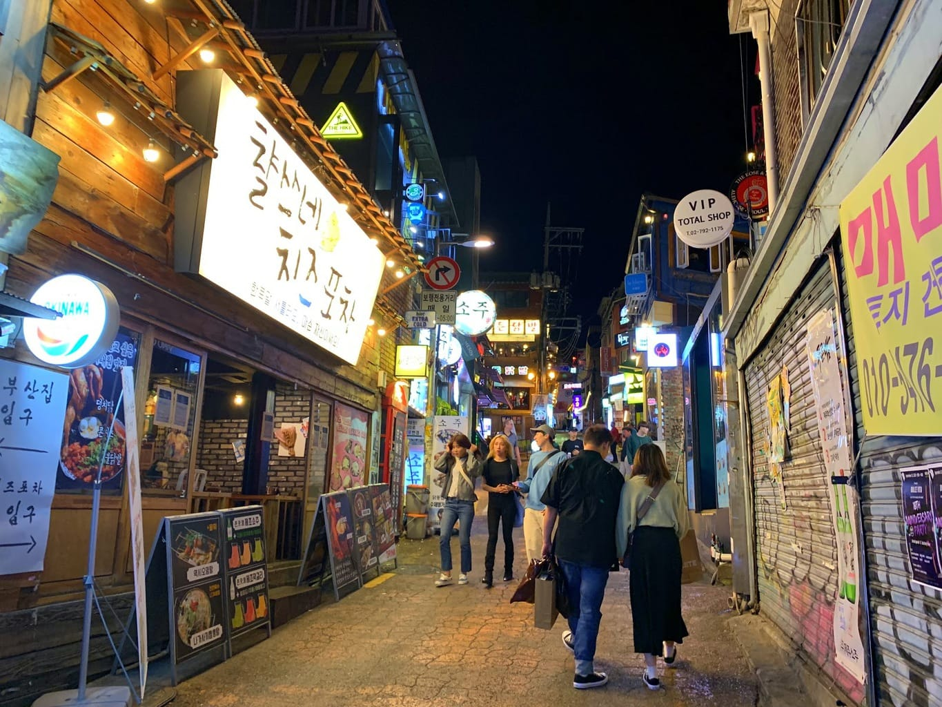 Itaewon is a foodie's delight