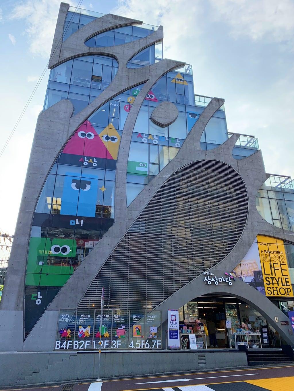 Iconic building Sangsang Madang